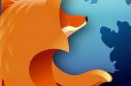Firefox 57 Quantum dostępny. Oto nowy początek przeglądarki Mozilli